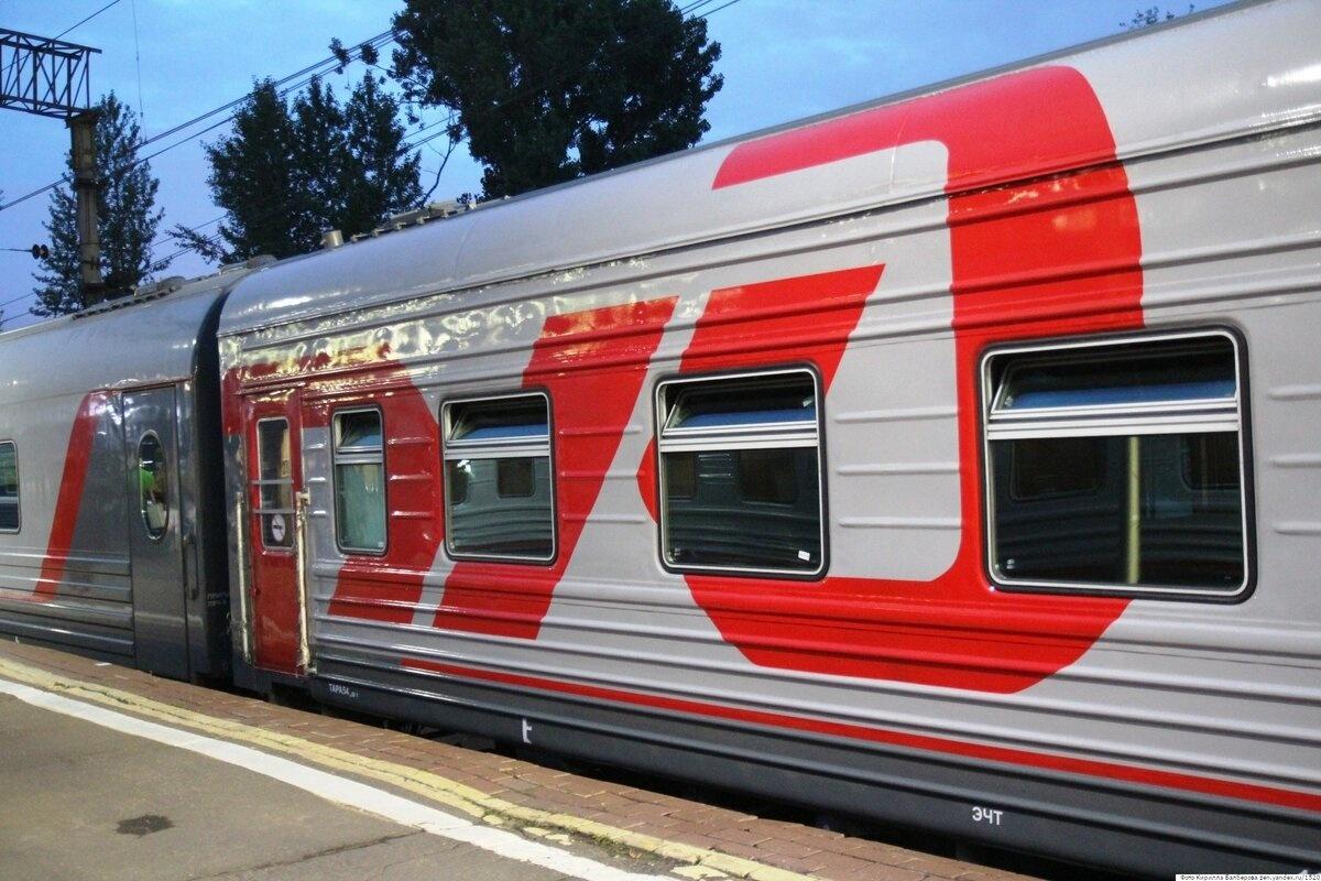 Из-за схода грузовых вагонов в Могочинском районе ожидается задержка пассажирских поездов